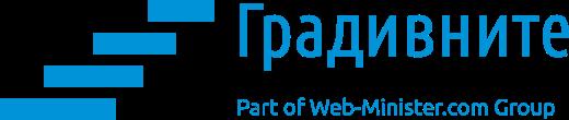 Изработка, разработка и поддръжка на уеб сайтове в София от интернет агенция Градивните